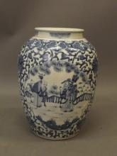 A Chinese blue and white jar with all over foliate decoration and panels of figures in a garden, 4 character mark to base, 14