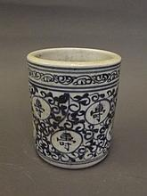 A Chinese blue and white pottery brush pot with
