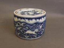 A Chinese blue and white porcelain pot and cover decorated with mythical creatures above waves, 6 character mark to base, 5½