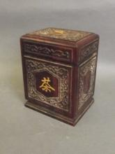 A Chinese carved hardwood tea caddy with inlaid and inscribed decoration, with a teapot knop, 5