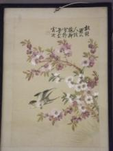 A Chinese watercolour on silk, bird and cherry blossom, bears calligraphy and red seal mark, 8