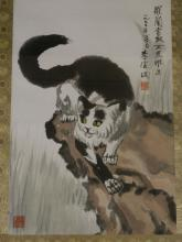 A 1970s Chinese watercolour, cat on a rock, signed with seal mark, 15