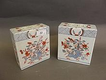A pair of C20th Delft pottery flower bricks