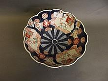 A C19th Japanese Imari fluted pottery bowl, 4