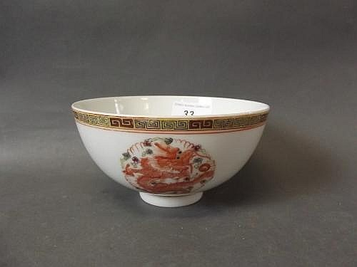A Chinese porcelain bowl painted in coloured