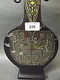 A Chinese bronze and cloisonne tall vase of