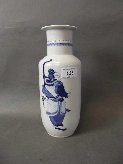 A Chinese blue and white pottery vase painted with
