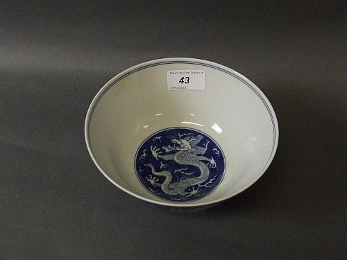 A Chinese blue and white porcelain bowl decorated