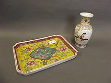 A Chinese pottery yellow ground tray painted with