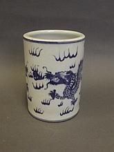 A Chinese blue and white porcelain brush pot with