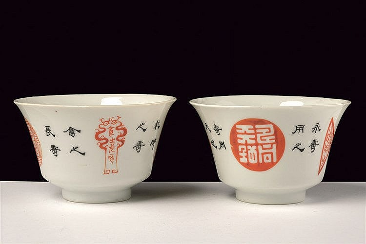 Two nice porcelain cups with inscriptions