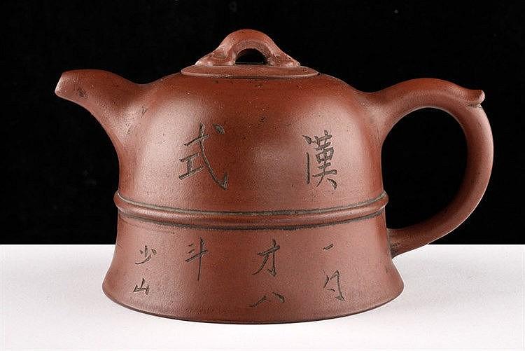 A fine Yixing tea pot
