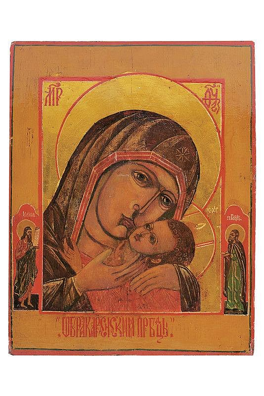 Mary (mother of Jesus) of Korsun