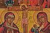 Quadripartite of the Crucifixion