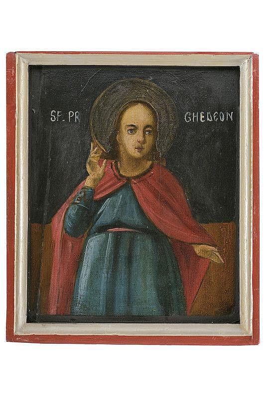 Gideon the prophet