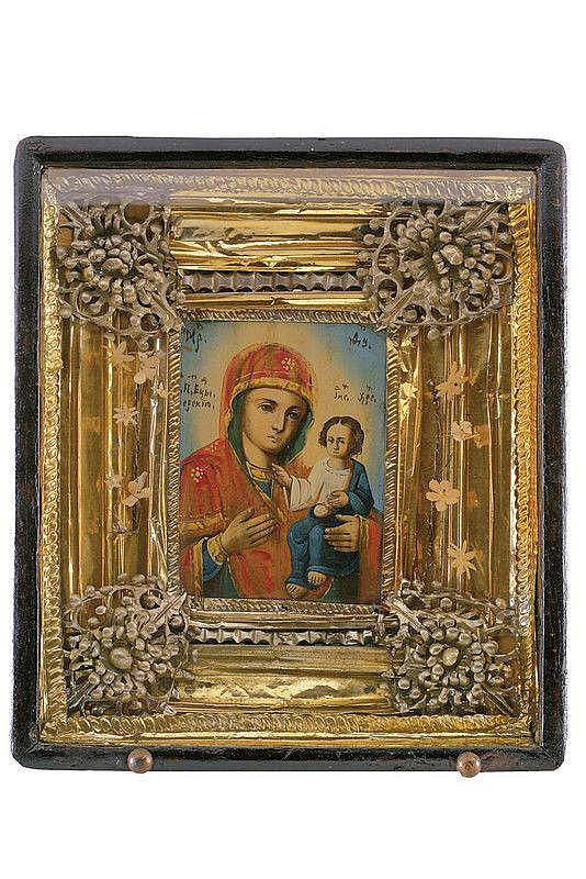 Mother of God Hodegetria and the Archangel Michael