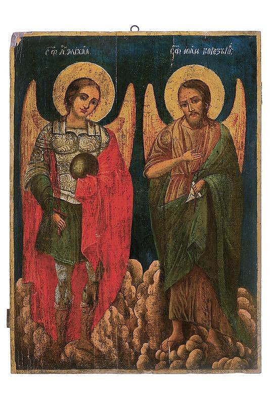 Archangel Michael and St. George