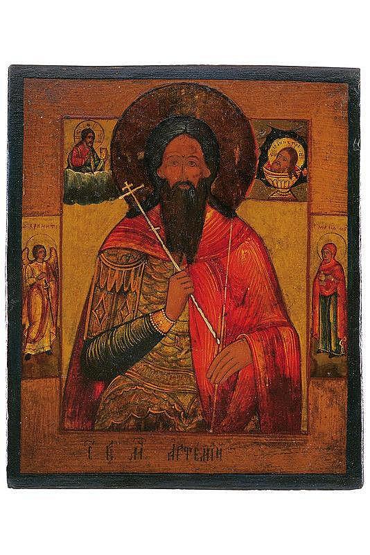 Saint Artemio