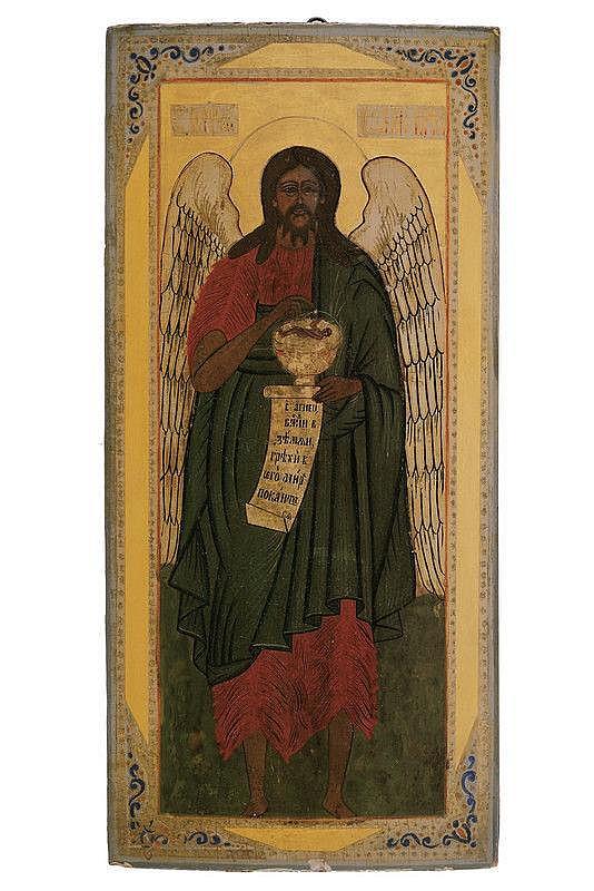 Saint John Precursor