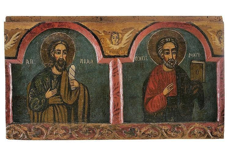 Apostles Jude Thaddeus and Matthew