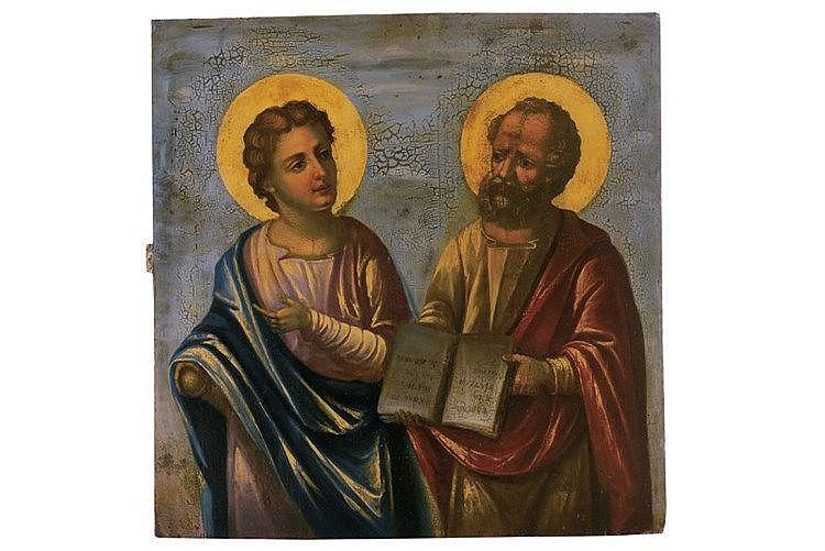 Apostles Philip and Simon
