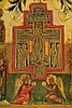 Staurotheke with bronze cross and saints