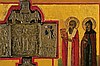 Staurotheke with brass cross and saints