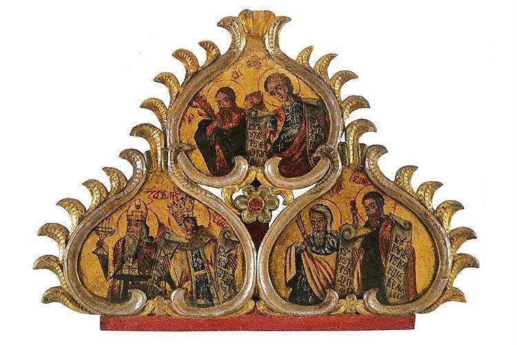 Gideon prophets, Ezekiel, Abacuk, Jacob, David, Aaron