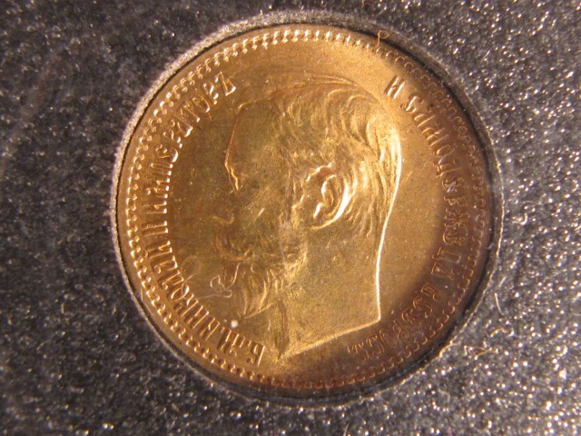1902 Russian 5 Rouble Gold Coin
