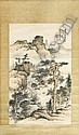 Chinese ink color on paper painting depicting a, Xun Xiao, Click for value