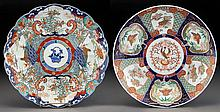 (2) Japanese Imari monumental porcelain chargers.