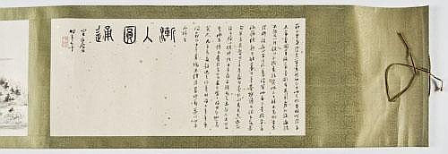 Chen Dingsan Chinese ink hand scroll painted to