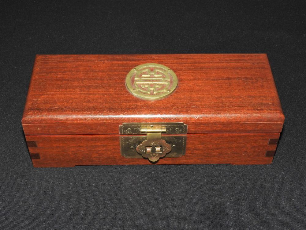 A Chinese Rosewood & Brass Jewellery Box