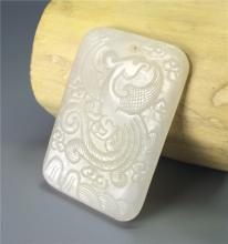 Chinese antique white jade carved dragon and phoenix brand,