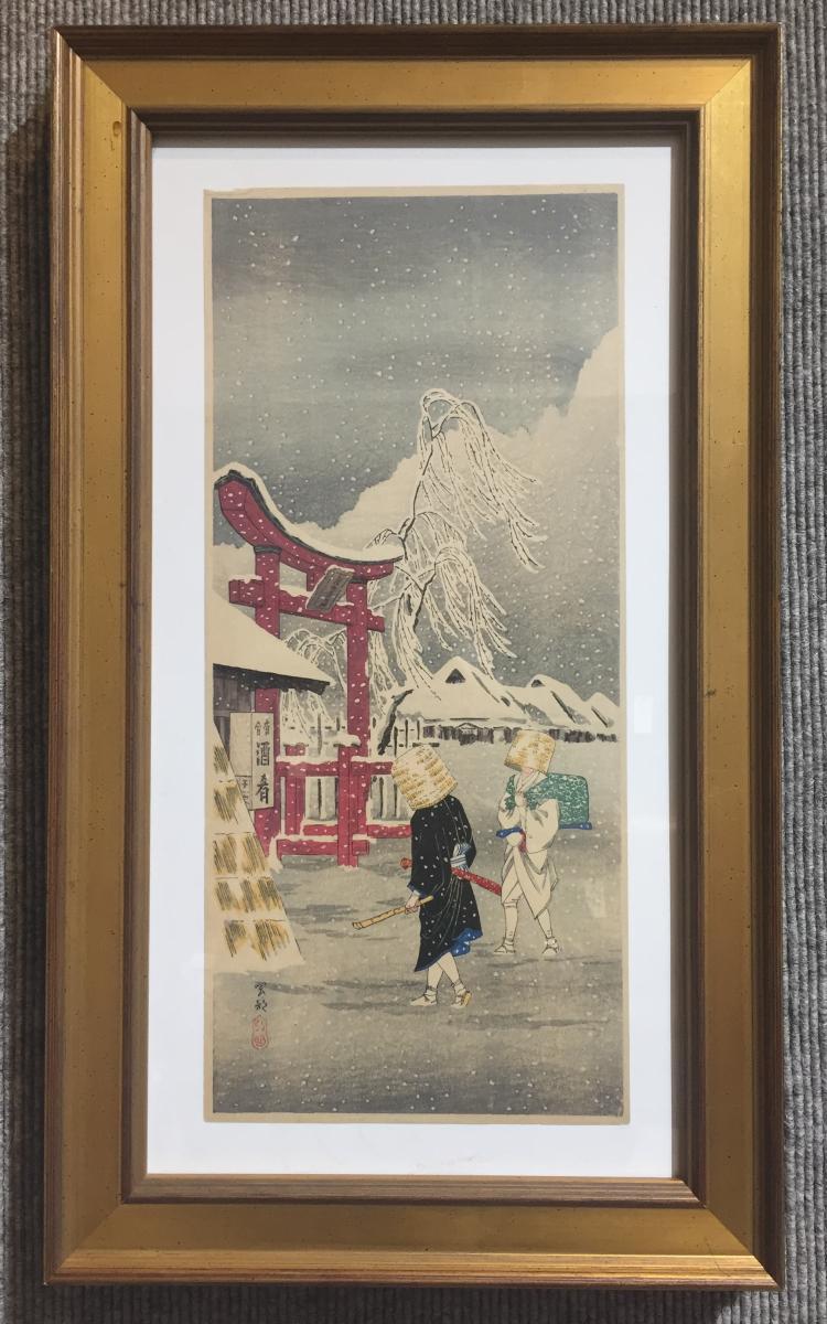 Japanese woodblock print by Hiroaki, c.1930