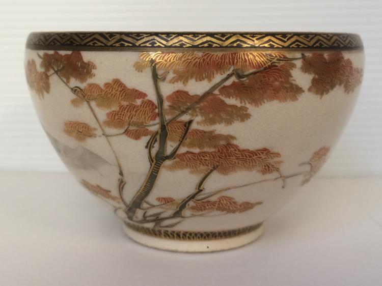 Small Satsuma bowl; signed Nikko