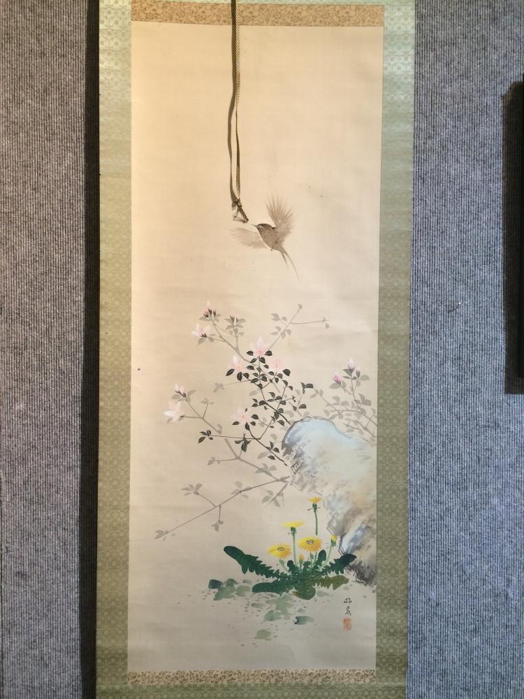 Japanese hanging scroll by Shosen, c.1940