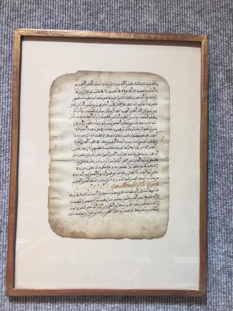 Arabic manuscript fragment, c.1900