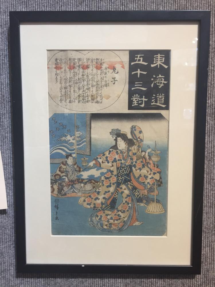 Japanese woodblock print by Hiroshige