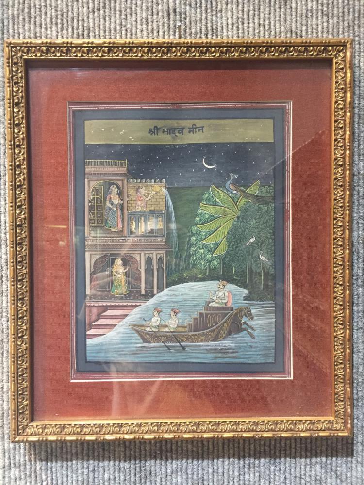 Set of four Indian miniature paintings, Fallaci