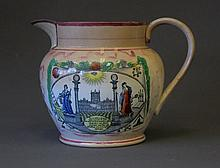 19th C English Pink Lustre Jug. 'Swiftly see each