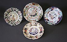 4 Various Early Mason Plates. All with oriental