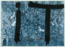 HADLEY Basil (1940-2006), 'IT', Mixed Media on Paper, 58x78cm