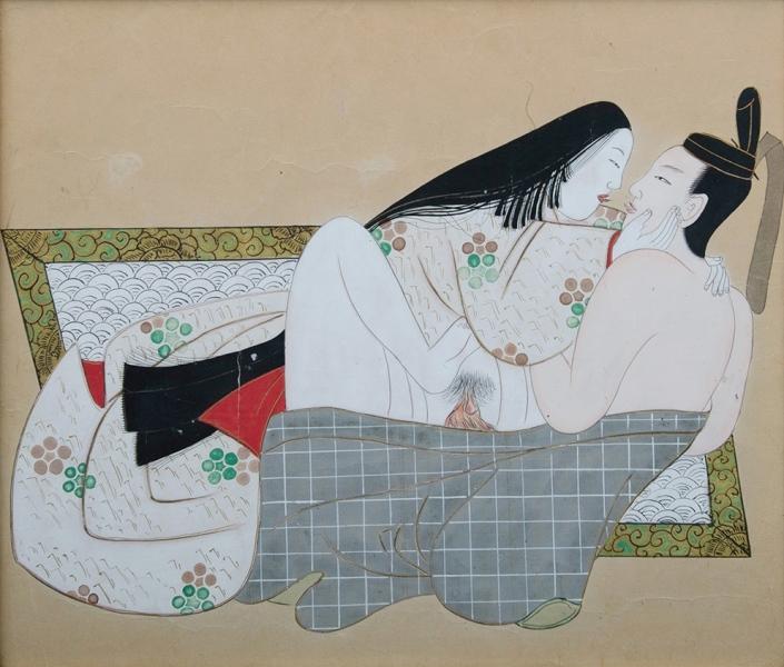 Japanese School