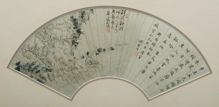 Signed & Framed Early Chinese Fan. Decorated with man on horseback & other other figures. Signed, with additional Chinese script. Purchased from Friendship Stores in China, c1982.23x53cm (fan only)