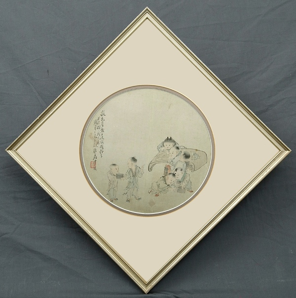 Signed & Framed Early Chinese Fan. Decorated with children figures on fabric. Signed, with additional Chinese script. Purchased from Friendship Stores in China, c1982.Dia 26cm (fan only)