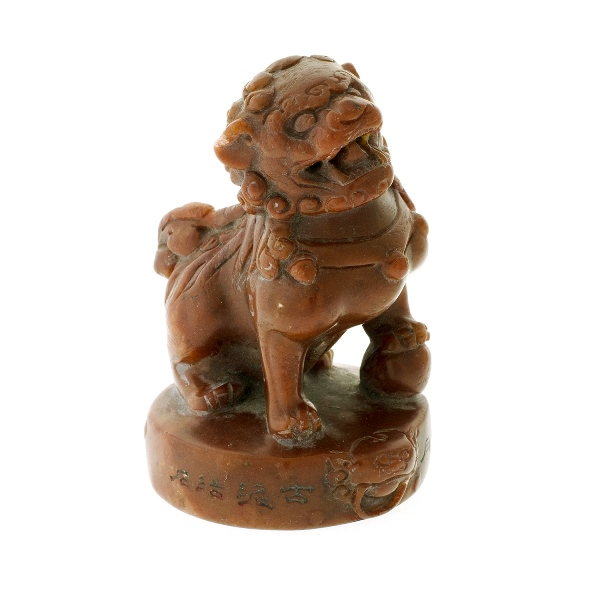 Chinese Carved Hardstone Seal. Standing dog of fo. Character marks to base.