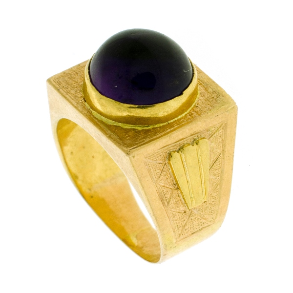 18ct Yellow Gold Amethyst Ring.