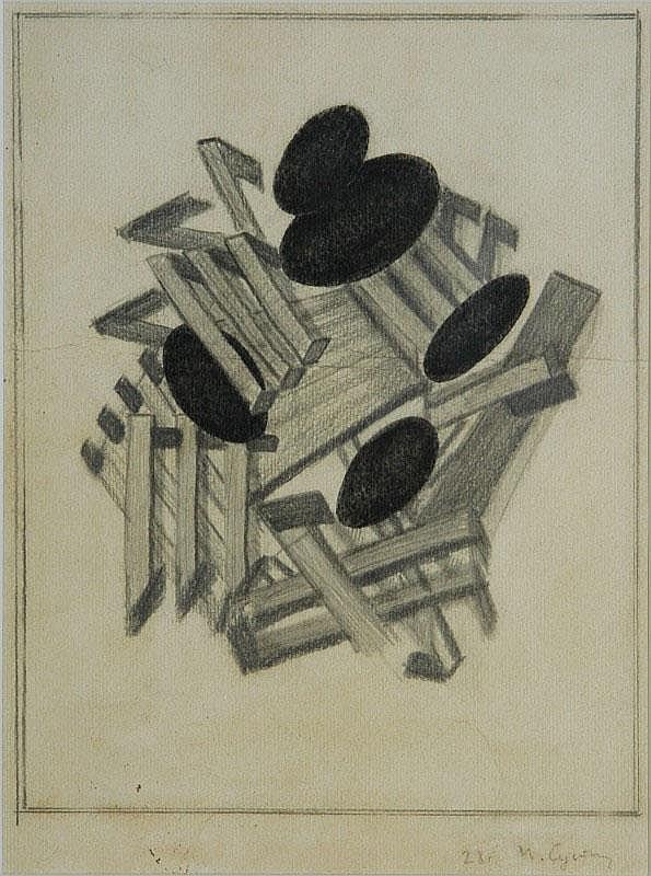 Signature SUETIN, N (Nikolai Mikhaylovich