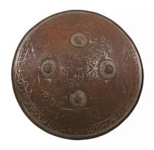 Mughal Style Shield.  Steel shield with arabic islamic inscriptions. Replacement lining & handle.